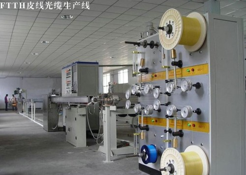 FTTH Terminal Optical Fiber Drop Cable Equipment - HAGSIN GROUP IN CHINA